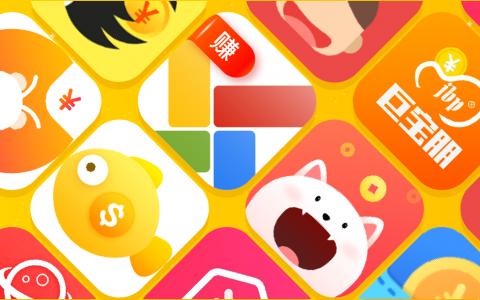 手机赚钱软件推荐平台哪家强?!