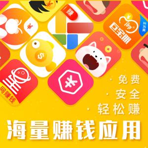 下载简赚宝App,手机赚钱不迷路!