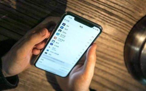 苹果试玩App平台