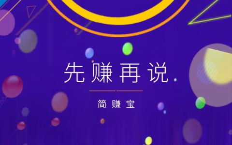王思聪普斯资本股权遭到冻结