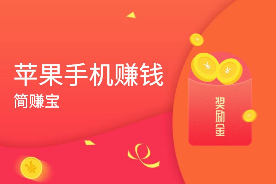 苹果将iphone7列为清仓产品